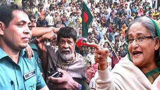 Video গ্রেফতার Shahidul কে রাজাকার বানিয়ে একি বললেন PM Hasina. যা শুনে তোলপাড় দেশজুড়ে। দেখুন ভিডিওতে। MP3, 3GP, MP4, WEBM, AVI, FLV Agustus 2018