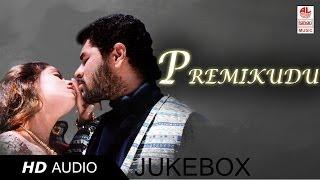 Video Premikudu Telugu Super Hit Songs I  A.R Rahman, Prabu Deva, Nagma MP3, 3GP, MP4, WEBM, AVI, FLV April 2018