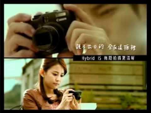 Canon S95 G12 分開旅行篇