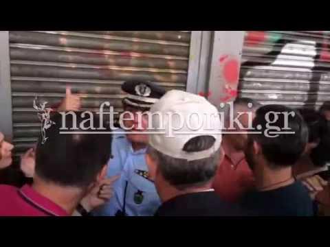 Διαμαρτυρίες από τους εργαζόμενους στα νοσοκομεία – Δεν τους επετράπη η είσοδος στο υπ. Εργασίας