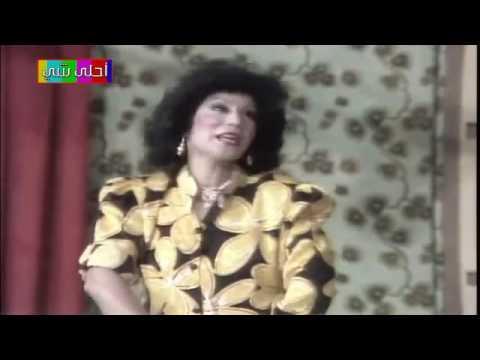 ياسين بقوش مسرحية الليلة عرسي