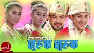 Juruk Juruk - Pabitra Sartunge Magar & Bikram Chhetri