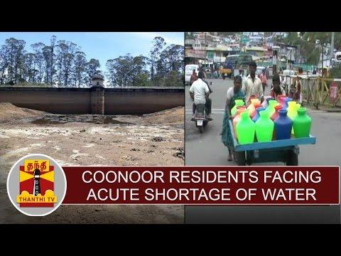 Coonoor-residents-facing-acute-shortage-of-drinking-water--Thanthi-TV