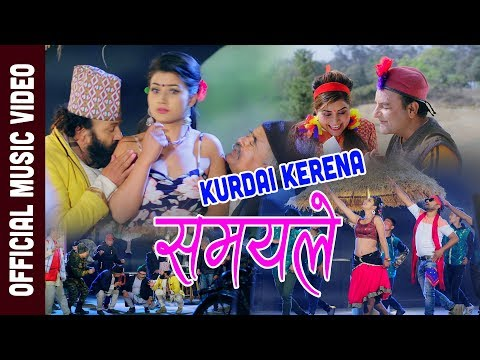(कुर्दै कुरेन समयले || New Nepali Comedy & Dancing song 2075, 2019 || Laxu Prakash Malla - Duration: 13 minutes.)