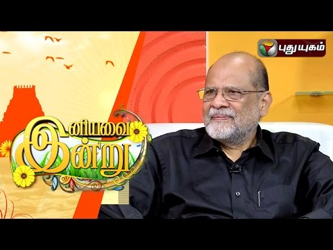 Mother-Earth-Day-in-Iniyavai-Indru--22-04-2016-I-Puthuyugam-TV
