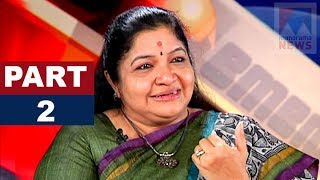 K S Chithra in Nerechowe Part 2  Old episode The official YouTube channel for Manorama News. Subscribe us to watch the ...