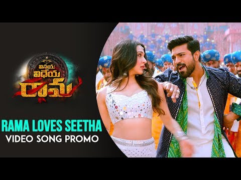 Rama Loves Seetha Video Song Promo - Vinaya Vidheya Rama Video Songs - Ram Charan, Kiara Advani