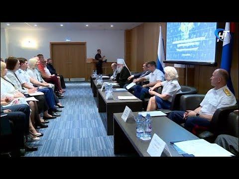 На открытом форуме прокуратуры региона обсудили создание безбарьерной среды в Новгородской области