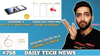 Jiophone 3,Jio 5G Phone,Xiaomi Dual Punch-Hole Display,Realme Color OS 6,Samsung S-Pen Camera-#758