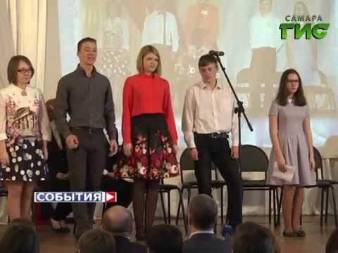 Поэтический чемпионат среди школьных команд завершился