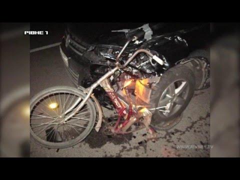 """На Радивилівщині велосипедист загинув під """"VolkswagenTouareg"""" [ВІДЕО]"""