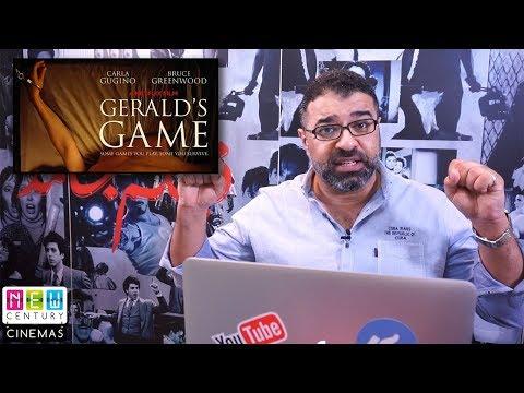"""""""فيلم جامد"""" يراجع Gerald's Game: رعب صادم"""