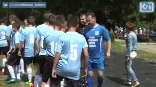 Товарищеский матч Кашира - Эврё