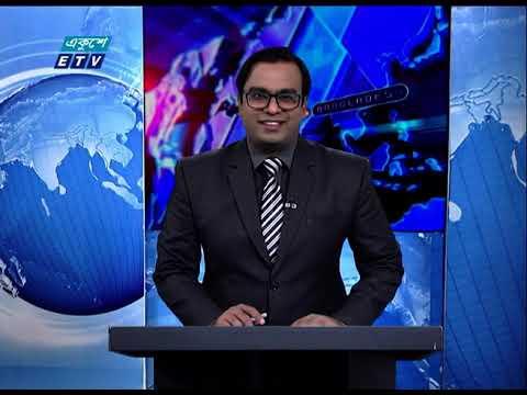 11 Pm News || রাত ১১ টার সংবাদ || 27 October 2020 || ETV News