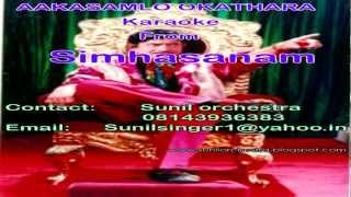 Aakasamlo okathara karaoke Simhasanam