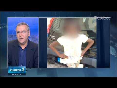 Εντοπίστηκε στο Παρίσι η μικρή Βαλεντίν – Στον εισαγγελέα ο πατέρας της   12/02/2020   ΕΡΤ