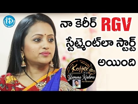 My Career Started As RGV's Statement - Suma Kanakala
