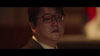 Nonton                             Steel Rain Ending Scene Film Subtitle Indonesia Streaming Movie Download