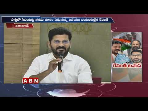 Revanth Reddy Vs Congress Senior Leaders War of Words in Telangana | Special Focus