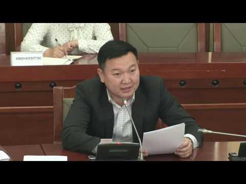 Н.Учрал: Улсын бүртгэлийн ерөнхий газрын серверийг шинэчлэх өргөжүүлэх шаардлагатай