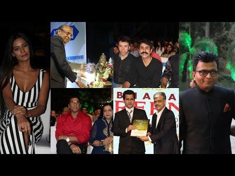 Poonam Pandey | Mukesh Rushi | Bharat Prerna Awards 2017