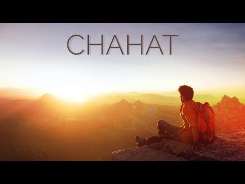 Chahat - The Classic Metal Band
