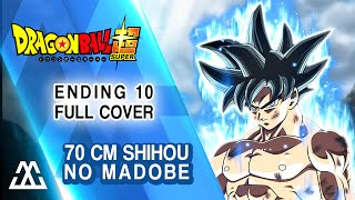 Download Lagu Dragon Ball Super Ending 10 Full - 70cm Shihou no Madobe (ED10 Cover) Mp3