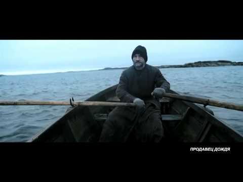 лодка слушать фильм