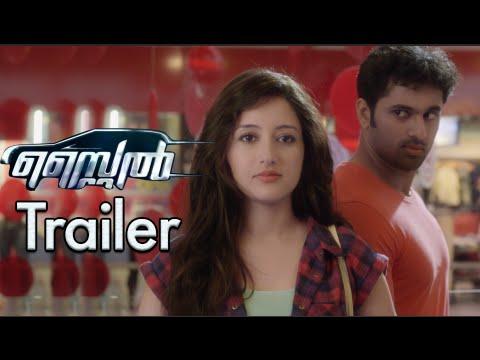 Style 2015 Malayalam Movie Trailer