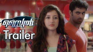 Style Malayalam Movie Trailer HD, Unni MUkundan, Tovino Thomas