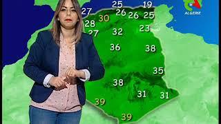 Retrouvez la  météo du mercredi 17 avril 2019- Canal Algérie