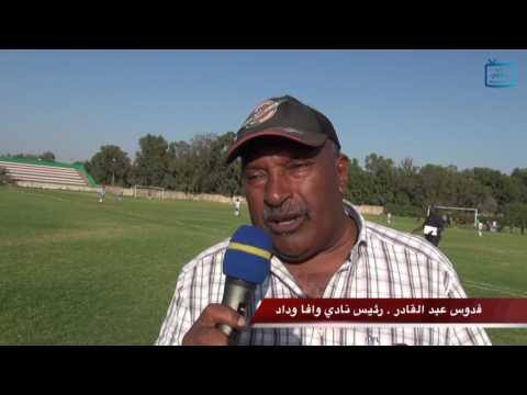 مقاطعة سيدي عتمان بشراكة مع وافا وداد تنظم دوري كرة القدم