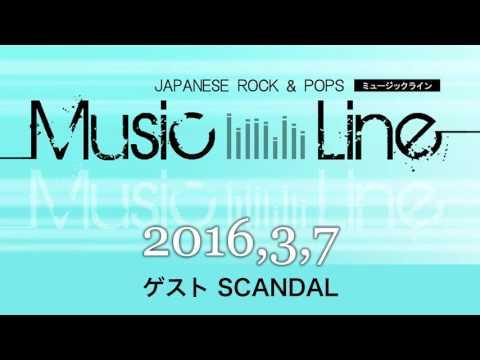 南波志帆 『月曜9時のおままごと』 Music ... LINE(ミュージックライン)DJ 南波