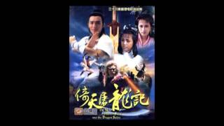 Nonton  Ost  The New Heaven Sword And Dragon Sabre  1986  Film Subtitle Indonesia Streaming Movie Download