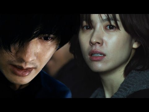 Han Hyo Joo ( 한효주)  x Won Bin (원빈)   The Man with Cold Eyes