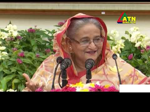 ATN Bangla UK News 03 October 2018