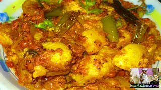 """Bangaladumpa Vepudu-Simple Potato Fry for Lunch box-Easy and Quick Potato Recipe-Indian Aloo Recipe-~-~~-~~~-~~-~-Please watch: """"How to make easy and tasty crispy Chicken Fry/Chicken Fry recipe in Telugu (Restaurant style)"""" https://www.youtube.com/watch?v=Uac_2tHBs2I-~-~~-~~~-~~-~-"""