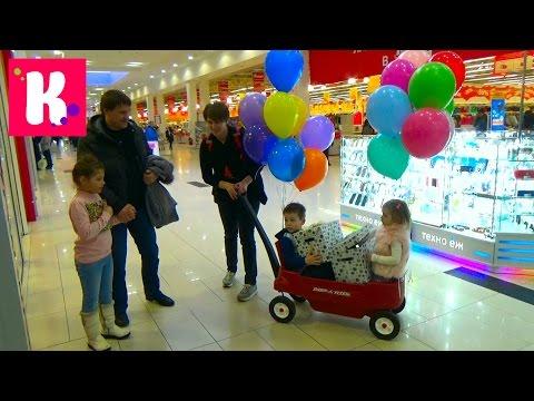1.000.000 ПОДПИСЧИКОВ на Канале Мiss Кату / Раздаём подарки детям - DomaVideo.Ru