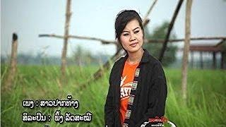 Video Lao Song Hits #27 MP3, 3GP, MP4, WEBM, AVI, FLV Juni 2018