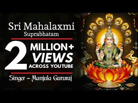 Sri Mahalaxmi Suprabhatam