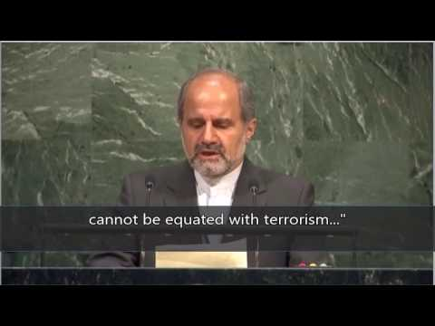 Iran @ the UN. Global platform for inciting terror. 07/28/2017