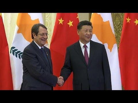 Κίνα: Διμερείς επαφές Αναστασιάδη – Μ. Παρασκευή οι συναντήσεις Τσίπρα…