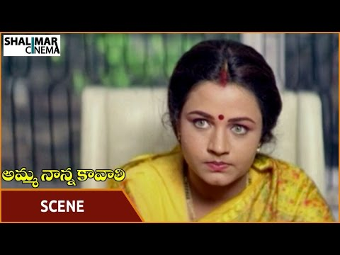 Video Amma Nanna Kavali Movie || Ooha Angry Scene || Anand, Ooha, Prakash Raj || Shalimarcinema download in MP3, 3GP, MP4, WEBM, AVI, FLV January 2017