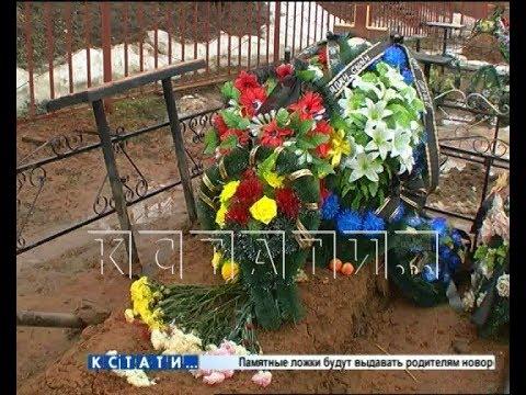 Погиб сын, добивавшийся возбуждения уголовного дела против заместителя начальника ИК, который задавил его мать