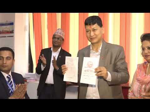 (KMC Rajpatra Niyamabali Sarbajanik - Duration: 5 minutes, 40 seconds.)