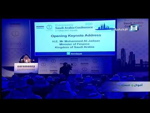 #فيديو :: وزير المالية: المملكة تبنت 150 مبادرة بقيمة 40 مليار ريال تبدأ من هذا العام