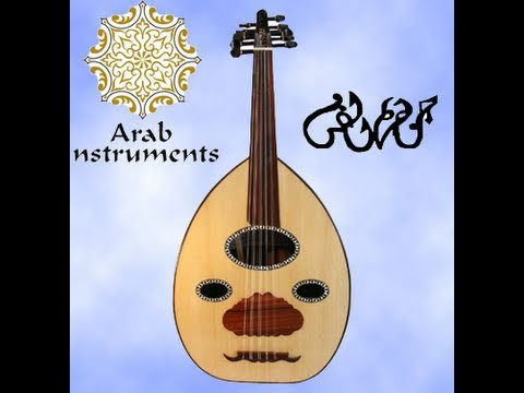 مفاتن - You can buy this oud at :http://www.arabinstruments.com/ مفاتن