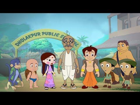 Chhota Bheem - Masti Ke Pathshaala | School is Fun