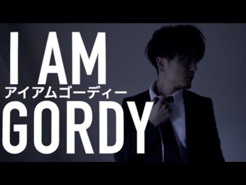 神奈川「バーチャル開放区」真山正臣『I AM GORDY アイアムゴーディー』の画像