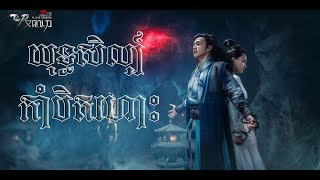 Nonton                                                                The Legend Of Flying Daggers Film Subtitle Indonesia Streaming Movie Download